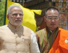 Prime Minister, Narendra Modi with the Prime Minister of Bhutan, Lyonchhen Tshering Tobgay, during the ceremonial reception, at Paro International Airport, in Bhutan