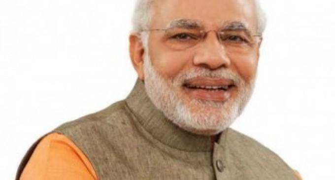 Make in India, Modi to global investors