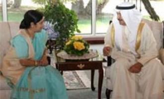 External Affairs Minister calls on HRH Khalifa bin Salman bin Hamad Al Khalifa, Prime Minster of the Kingdom of Bahrain