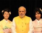 Prime Minister, Shri Narendra Modi at the inauguration of the Vivekananda Cultural Centre (Embassy of India), in Tokyo, Japan