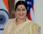 Indian Foreign Minister Sushma Swaraj to visit Bahrain Sep 6