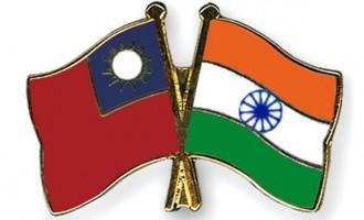 Taiwan to 'make in India' electronic goods near Bengaluru