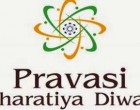 Youth PBD inaugurated as three-day diaspora conclave kicks off