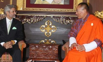 Jaishankar lands in Thimphu on SAARC mission