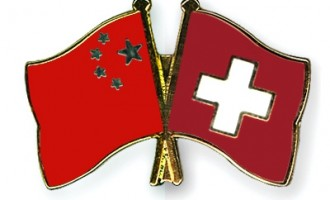 Switzerland to join China-proposed Asian bank