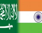 India-Saudi Arabia Joint Commission meeting from Wednesday