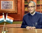 PRESIDENT OF INDIA'S MESSAGE ON THE EVE OF NATIONAL DAY OF NAMIBIA