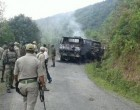 What is Pakistan's problem with Myanmar Ops ?