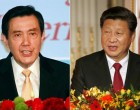 President Ma to meet mainland Chinese leader Xi Nov. 7 in Singapore
