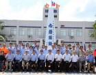 Taiwanese Minister visit Taiping Island