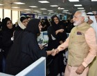 Modi hails all-women IT centre as 'glory of Saudi Arabia'