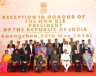 Pranab invites Chinese to 'Make in India'