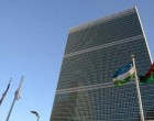 UN is informed about the main directions of anti-drug policy of Uzbekistan