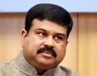 Abu Dhabi oil lease price to emerge after all bids come: Pradhan