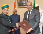 MoS for Finance and Corporate Affairs, Arjun Ram Meghwal exchanging the Memorandum of Understanding