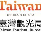 Taiwan promotes tourism targeting Indians