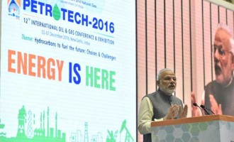 Text of PM's address at the Inaugural Session of PETROTECH
