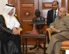 Prime Minister of Qatar Calls on President