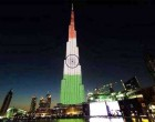 Burj Khalifa to lit up in Indian Tricolour