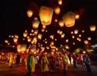 Taiwan celebrates Lantern Festival