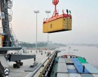 First cargo vessel from Kolkata arrives at Dhaka river port