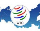 WTO forum encourages greater participation of tourism in trade policy