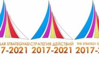 UZBEKISTAN ESTABLISHES DEVELOPMENT STRATEGY CENTER