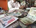 Exchange of Rs 4,500 in old notes allowed in Nepal: RBI
