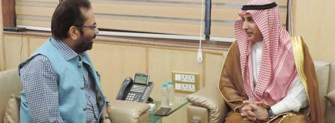 The Ambassador of Saudi Arabia to India, Dr. Mohammed Alsati meeting the MoS for Minority Affairs (IC) and Parliamentary Affairs, Mukhtar Abbas Naqvi