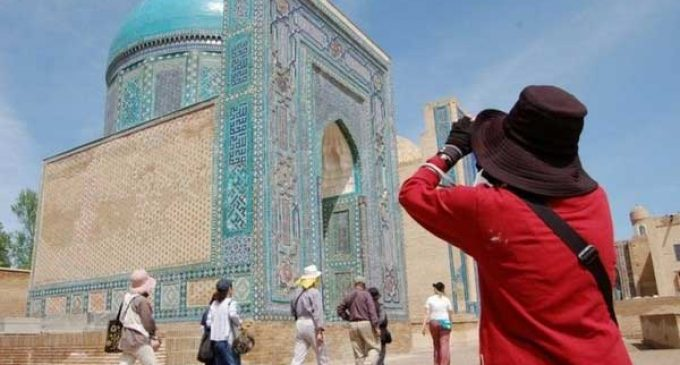 Where is the city of Bukhara