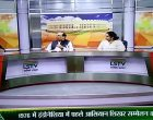 Diplomacyindia.com Editor V N Jha participating in Panel Discussion on Lok Sabha Television