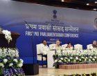 Not eyeing foreign territories to exploit resources: Modi