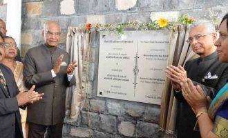 President, Ram Nath Kovind unveiling the Foundation Stone of World Hindi Secretariat, at Port Louis,