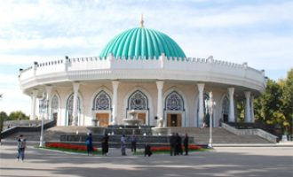 Tashkent Peace Process aspire to bring greater regional security in Afghanistan