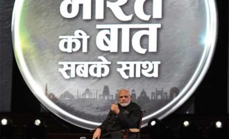India's foreign policy done with level eyes: Modi