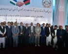 Uzbekistan provides humanitarian aid to Afghanistan