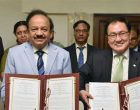 Minister for Science & Technology, Earth Sciences and Environment, Forest & Climate Change, Dr. Harsh Vardhan and the South Korean Minister for Science & ICT, You Young-Min signed the MoU