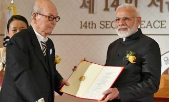 Modi conferred with Seoul Peace Prize