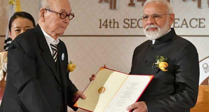 Modi conferred with Seoul Peace Prize