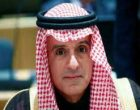 Saudi junior Foreign Minister to visit India on Monday