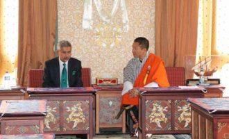 Jaishankar reaches Bhutan, meets PM Tshering