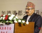 Nepal plans to include yoga in school curriculum