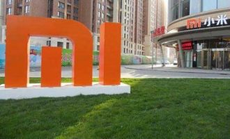 Xiaomi becomes youngest company on Fortune Global 500 list