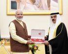 PM Modi conferred with top Bahraini award