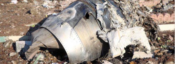 Ukrainian plane brought down due to human error : Iran