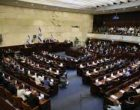 Israeli Parliament approves $2.1bn plan to aid economy