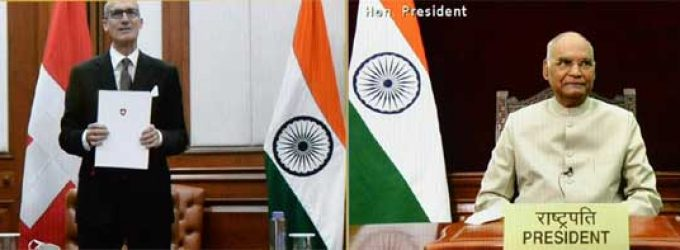 The Ambassador-designate of Switzerland, Dr. Ralf Heckner presenting his credential to the President of India, Ram Nath Kovind