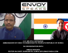 ENVOY SPEAKS : H.E. ATUL GOTSURVE AMBASSADOR OF INDIA TO DPR KOREA IN CONVERSATION WITH AMEYA SATHAYE, EDITOR-IN-CHIEF