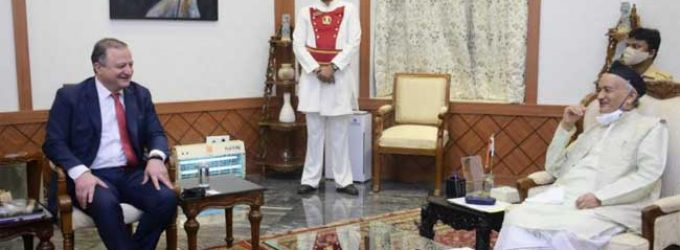 Georgian Ambassador meets Governor of Maharashtra; seeks India's cooperation in providing Covid vaccine