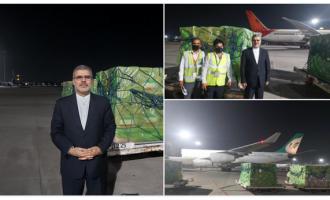 Iran supports India in covid crisis : sends 300 Oxygen Concentrators